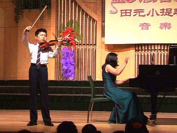 小提琴独奏牧歌简谱图片分享下载