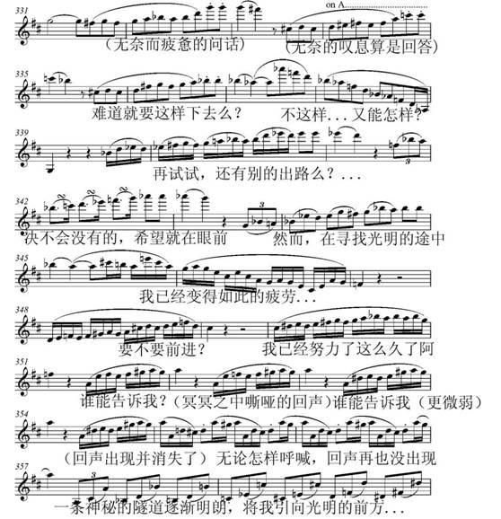 大调小提琴协奏曲